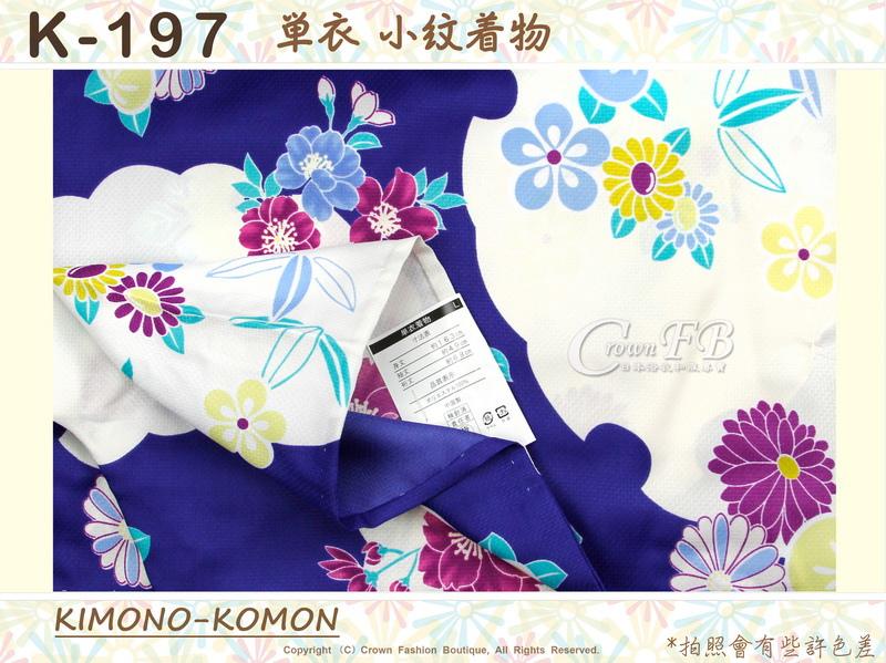 日本和服KIMONO【番號-K197】小紋和服~單衣-藍色%26;白色底櫻花圖案~可水洗L號-2-2.jpg