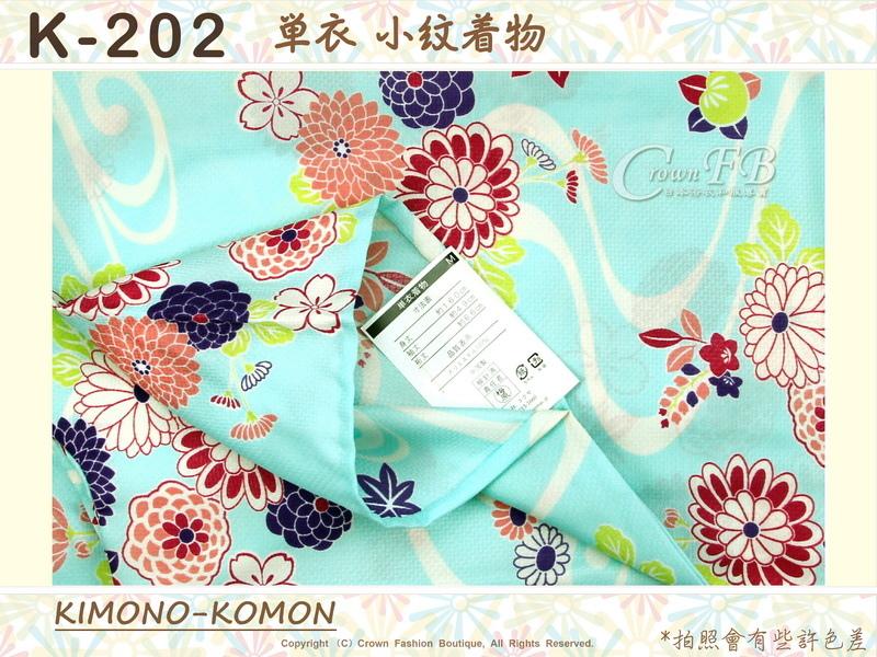 日本和服KIMONO【番號-K202】小紋和服~單衣-藍綠色底櫻花圖案~可水洗M號-2.jpg