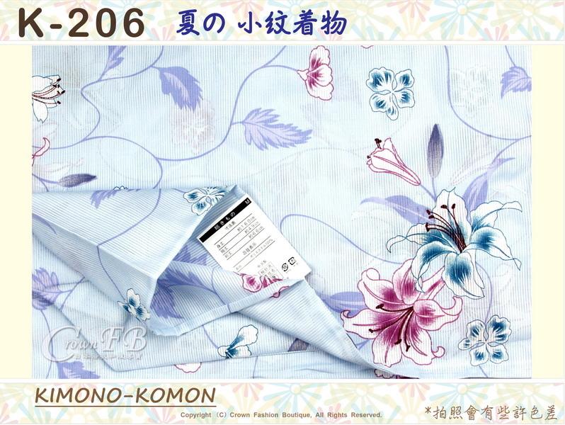 日本和服KIMONO【番號-206】夏季小紋和服~絽-藍色底花卉~可水洗M號-2.jpg