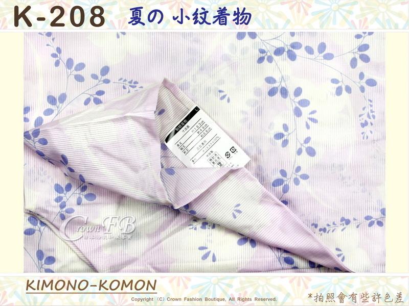 日本和服KIMONO【番號-208】夏季小紋和服~絽-淺紫色底葉子圖案~可水洗L號-2.jpg