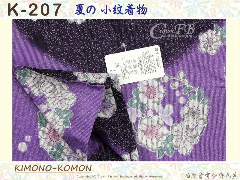 日本和服KIMONO【番號-207】夏季小紋和服~絽-紫色底櫻花圖案~可水洗L號-2.jpg