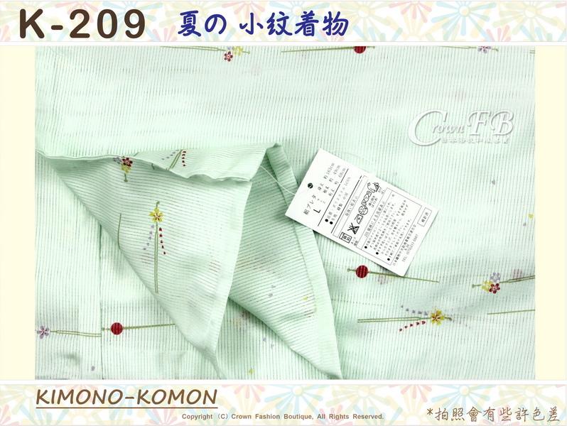 日本和服KIMONO【番號-209】夏季小紋和服~絽-綠色底小花圖案~可水洗L號-2.jpg