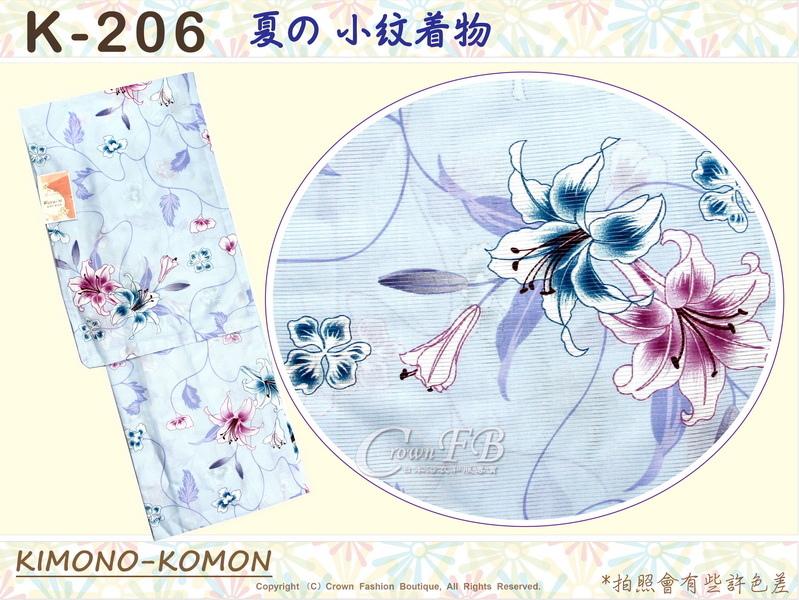 日本和服KIMONO【番號-206】夏季小紋和服~絽-藍色底花卉~可水洗M號-1.jpg