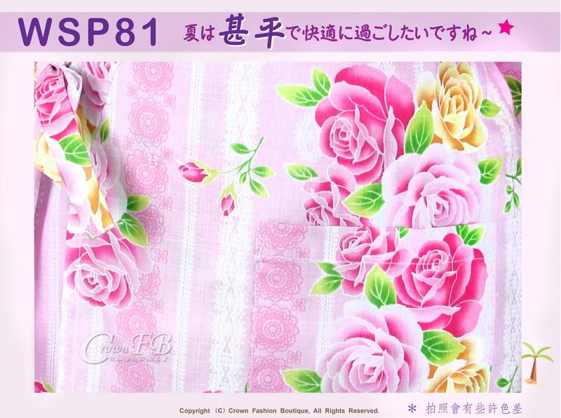 【WSP81】日本女生甚平粉紅色底玫瑰花~上衣短褲M~L Free Size-2.jpg
