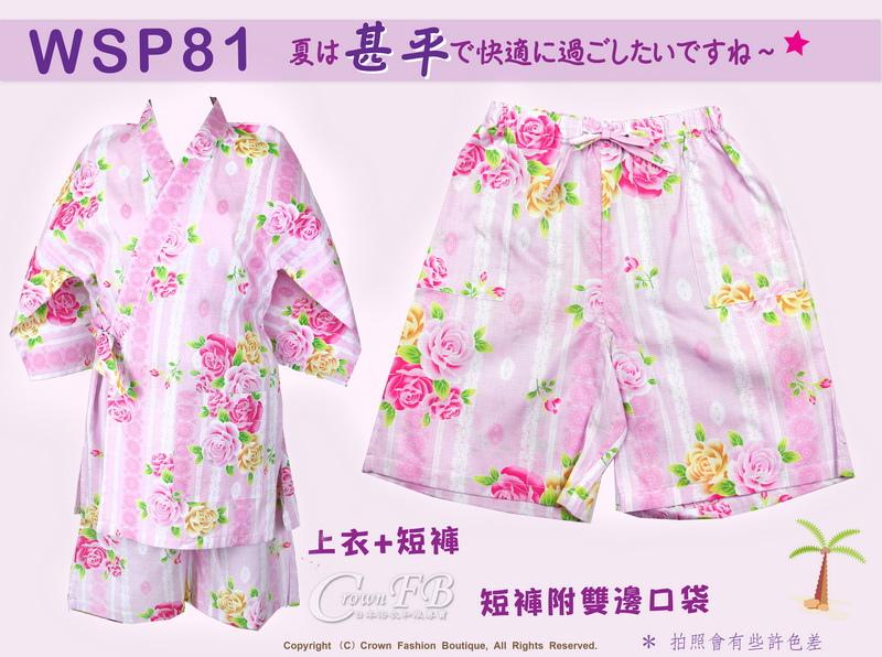 【WSP81】日本女生甚平粉紅色底玫瑰花~上衣短褲M~L Free Size-1.jpg