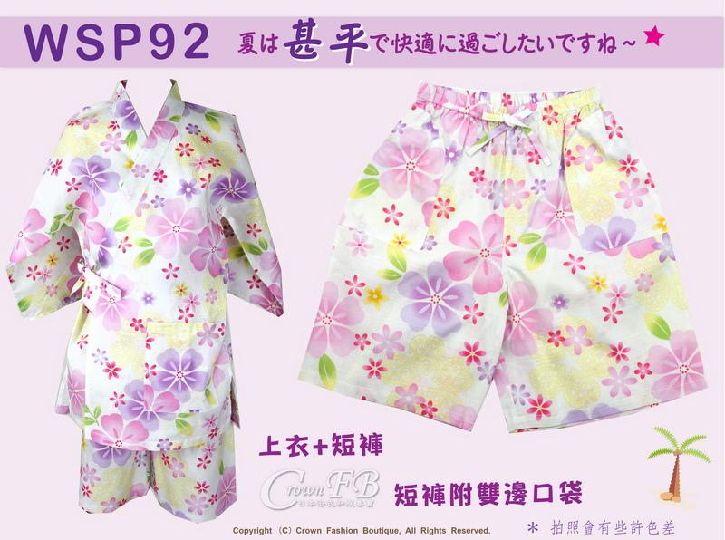 【WSP92】日本女生甚平白色底櫻花~上衣短褲M~L Free Size-1.jpg