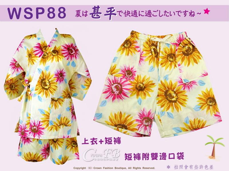 【WSP88】日本女生甚平黃色底向日葵~上衣短褲M~L Free Size-1.jpg