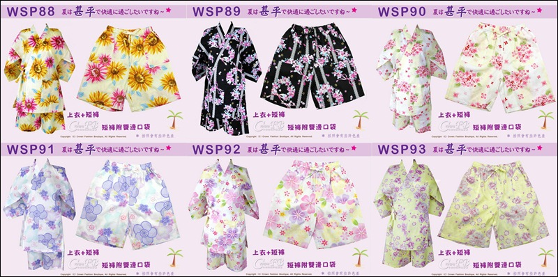 WSP88~93.jpg