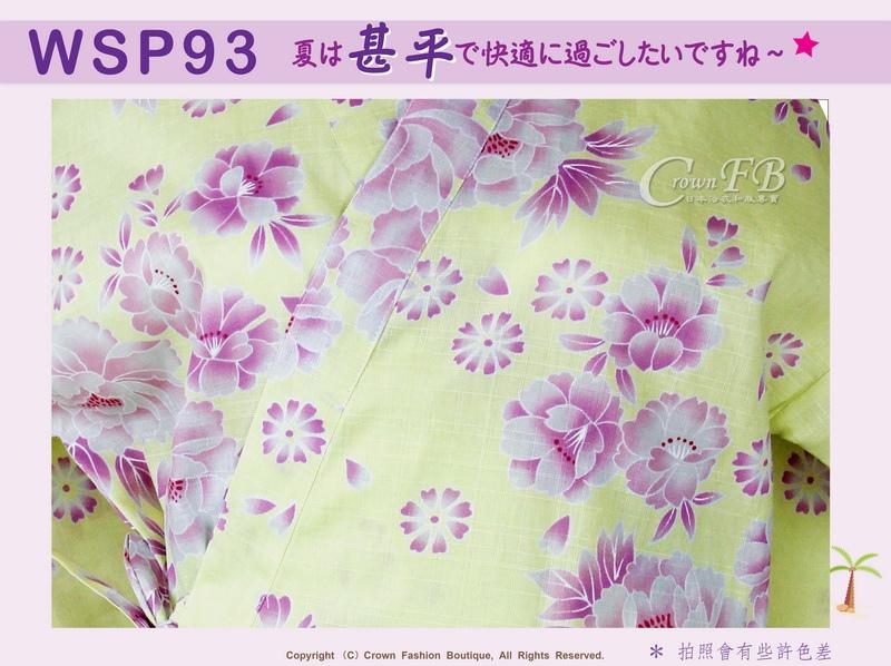 【WSP93】日本女生甚平淡黃色底花卉~上衣短褲M~L Free Size-2.jpg