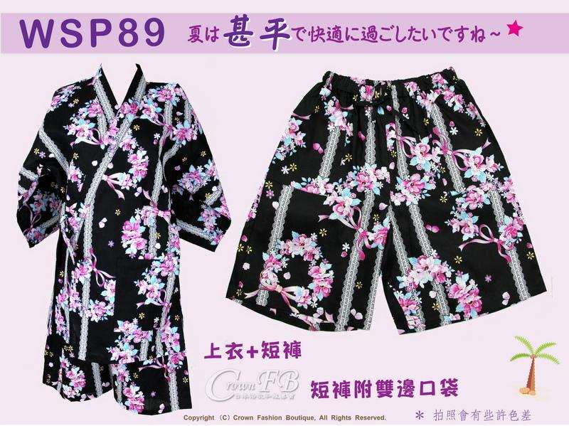 【WSP89】日本女生甚平黑色底花卉~上衣短褲M~L Free Size-1.jpg