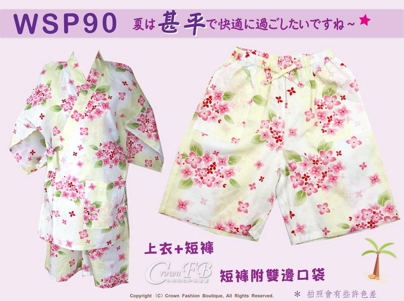 【WSP90】日本女生甚平黃色底櫻花~上衣短褲M~L Free Size-1.jpg