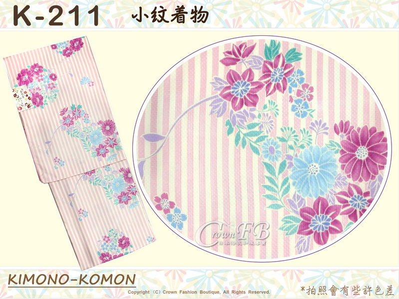 日本和服KIMONO【番號-K211】小紋和服~有內裏-粉紅色直條紋底櫻花圖案~可水洗M號-1.jpg