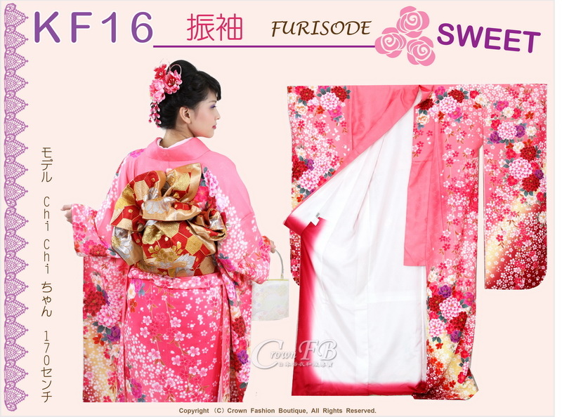日本和服KIMONO【番號-KF16】振袖和服~有內裡-櫻花粉花卉和服~可水洗-2.jpg