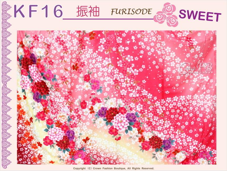 日本和服KIMONO【番號-KF16】振袖和服~有內裡-櫻花粉花卉和服~可水洗-3.jpg