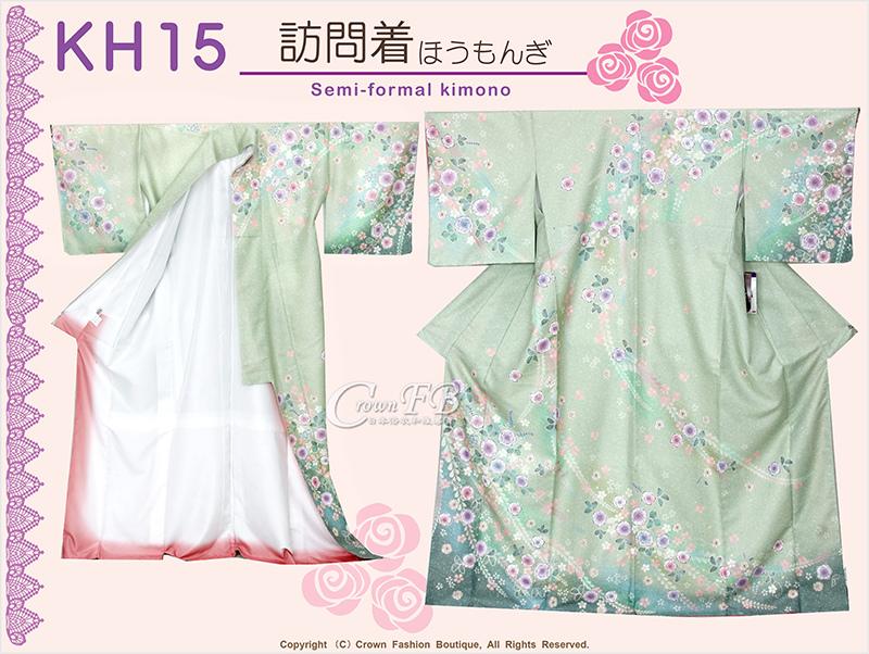 日本和服KIMONO【番號-KH15】高級訪問著和服~淡草綠色花卉和服-1.jpg
