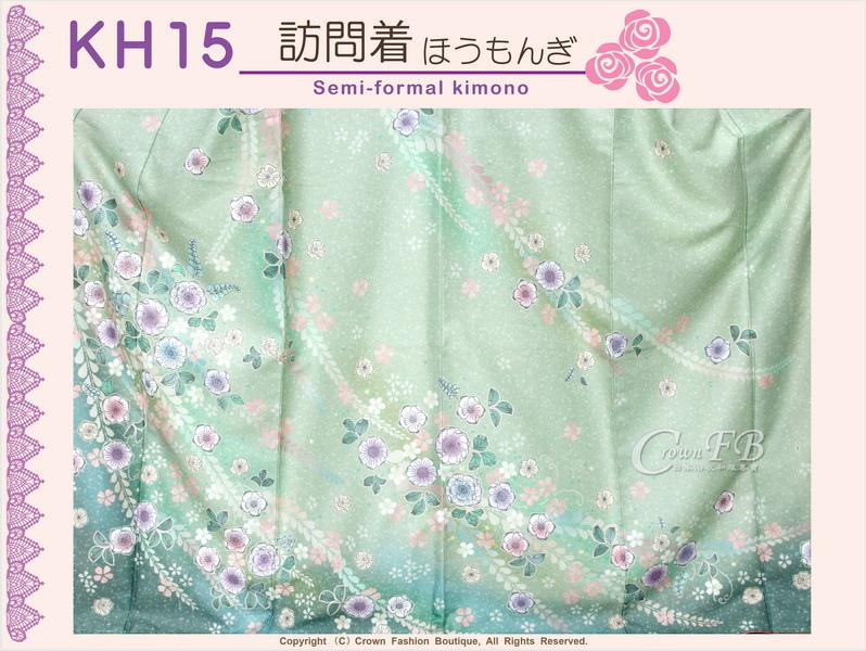 日本和服KIMONO【番號-KH15】高級訪著和服~淡草綠色花卉和服-2.jpg