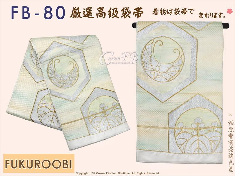 日本和服腰帶【番號-FB-80】中古袋帶-漸層布底金銀色刺繡圖樣㊣日本製-1.jpg