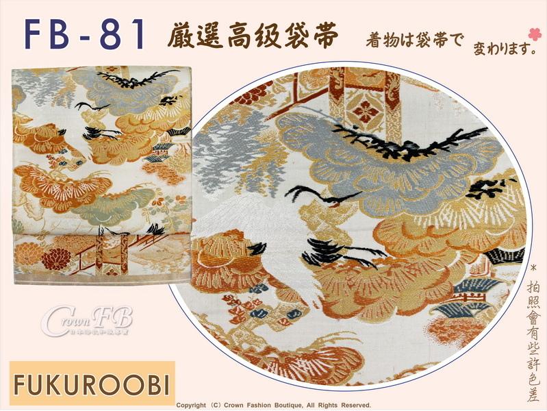日本和服腰帶【番號-FB-81】中古袋帶-淺棕色布底刺繡圖樣㊣日本製-2.jpg