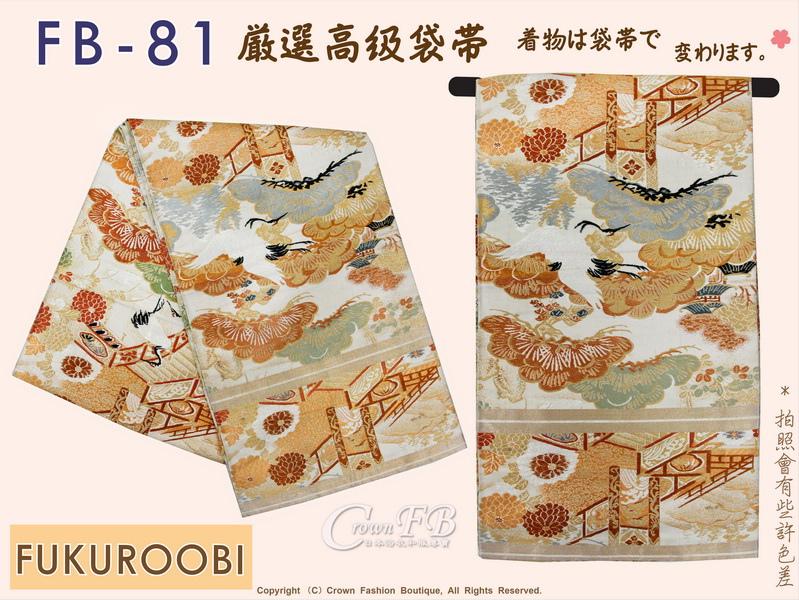 日本和服腰帶【番號-FB-81】中古袋帶-淺棕色布底刺繡圖樣㊣日本製-1.jpg