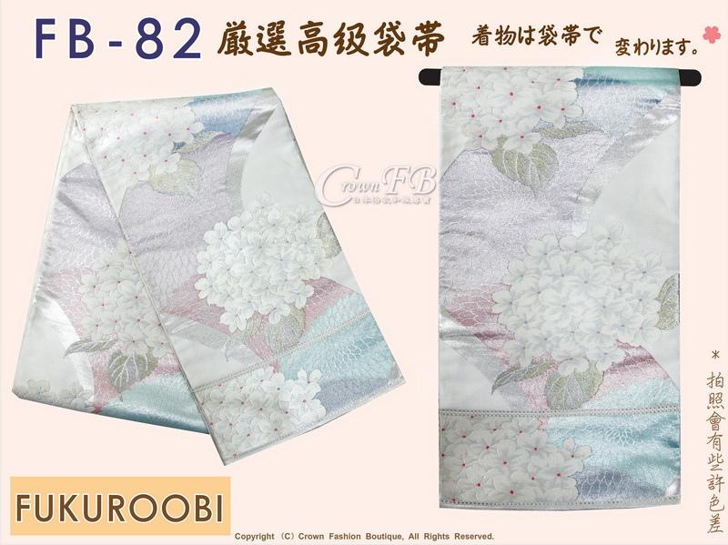 日本和服腰帶【番號-FB-82】中古袋帶-銀灰色布底花卉刺繡圖樣㊣日本製-1.jpg