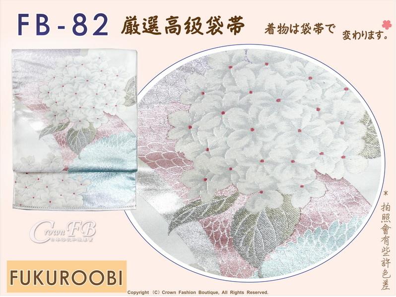 日本和服腰帶【番號-FB-82】中古袋帶-銀灰色布底花卉刺繡圖樣㊣日本製-2.jpg