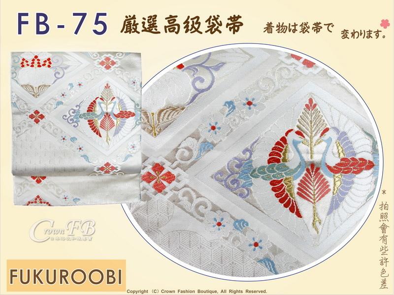 日本和服腰帶【番號-FB-75】中古袋帶-銀灰色底刺繡圖樣㊣日本製-2.jpg