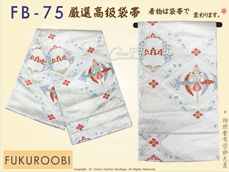 日本和服腰帶【番號-FB-75】中古袋帶-銀灰色底刺繡圖樣㊣日本製-1.jpg