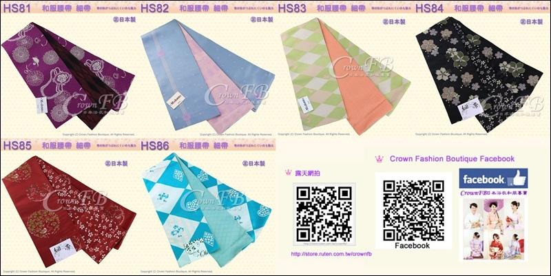 HS81~86.jpg