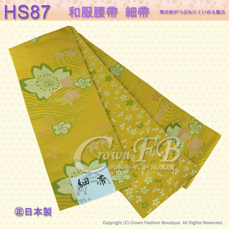 和服配件【番號HS87】細帶小袋帶土黃色底櫻花圖案雙面可用-日本舞踊-小紋和服㊣日本製1.jpg