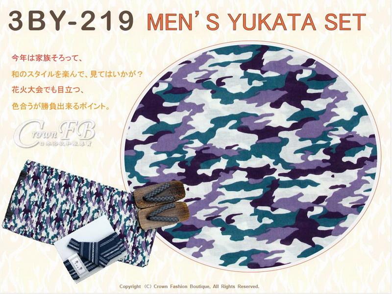 【番號 3BY219】迷彩圖案浴衣L號+魔鬼氈角帶腰帶+木屐-2.jpg