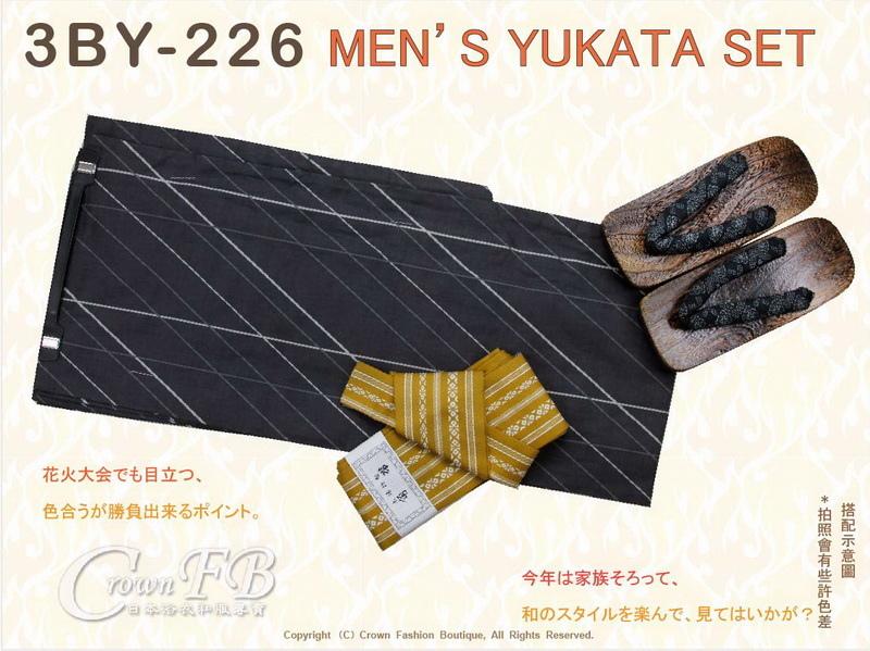 【番號 3BY226】灰黑底條紋圖案浴衣L號+魔鬼氈角帶腰帶+木屐-1.jpg
