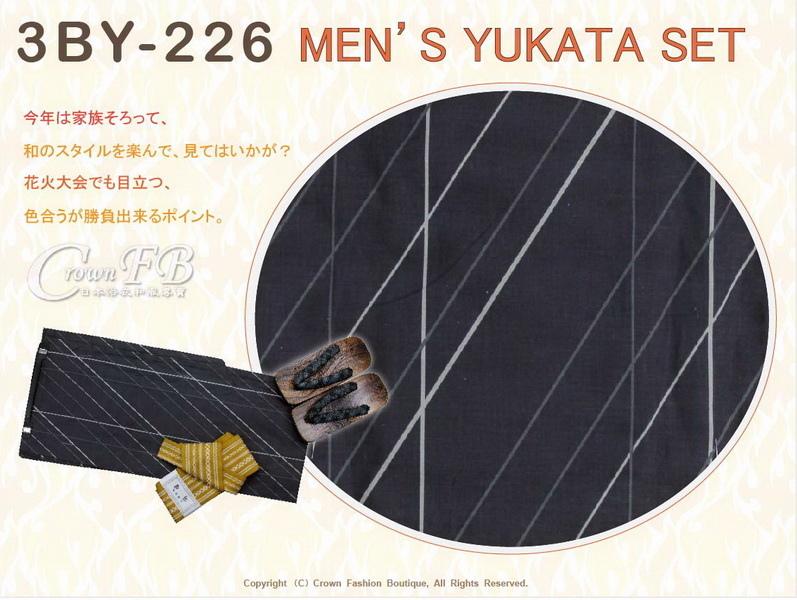 【番號 3BY226】灰黑底條紋圖案浴衣L號+魔鬼氈角帶腰帶+木屐-2.jpg