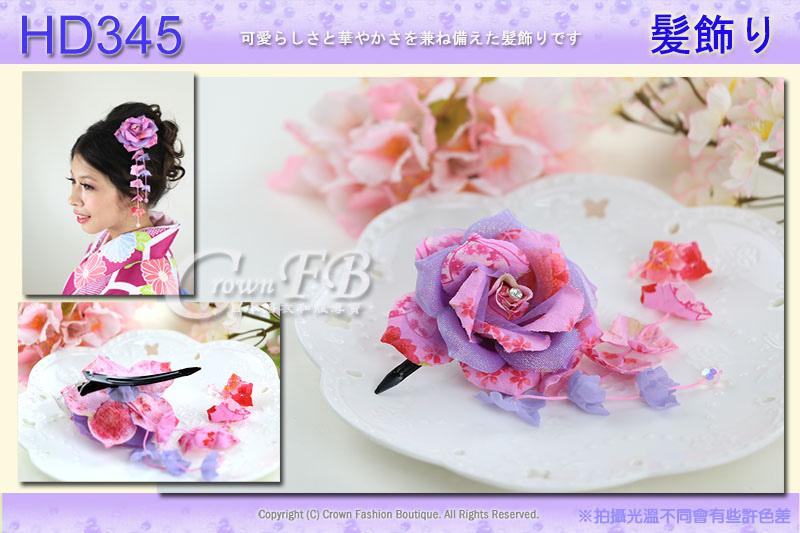 【番號HD345】浴衣和服配件~頭花髮飾~紫色桃紅色花朵垂飾~日本帶回2.jpg