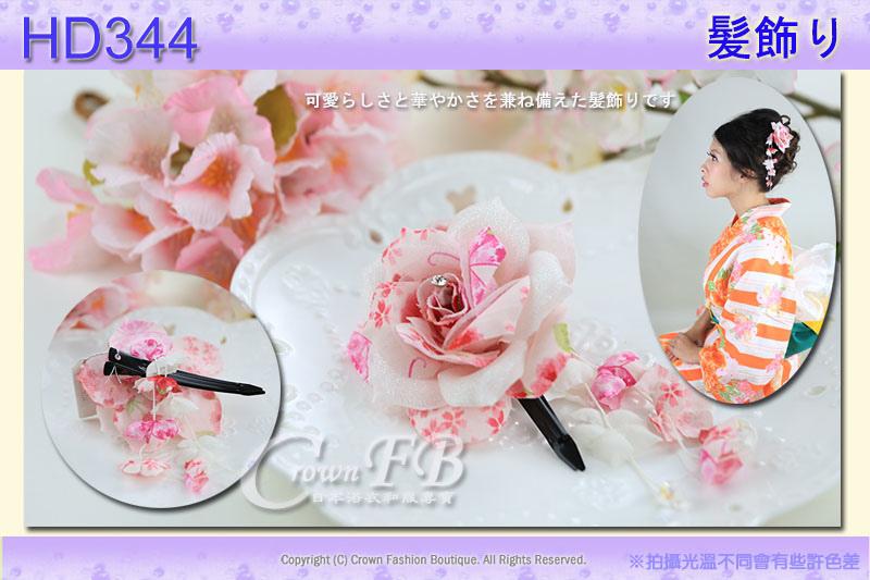 【番號HD344】浴衣和服配件~頭花髮飾~粉白色花朵垂飾~日本帶回2.jpg