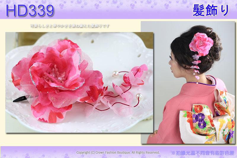 【番號HD339】浴衣和服配件~頭花髮飾~粉紅色花朵垂飾~日本帶回1.jpg