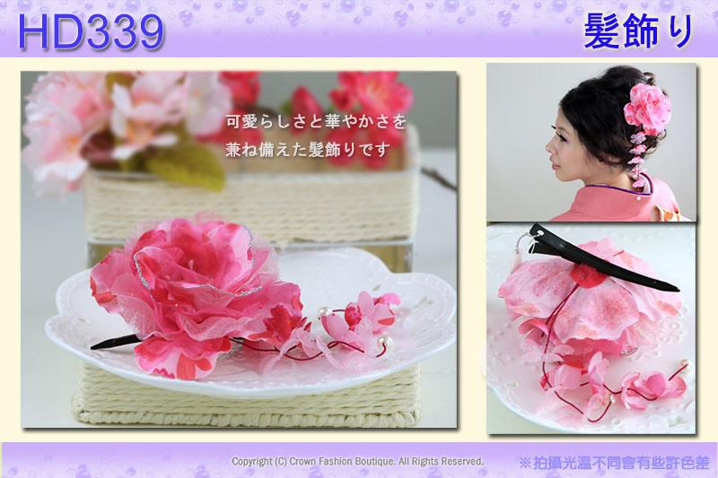 【番號HD339】浴衣和服配件~頭花髮飾~粉紅色花朵垂飾~日本帶回2.jpg