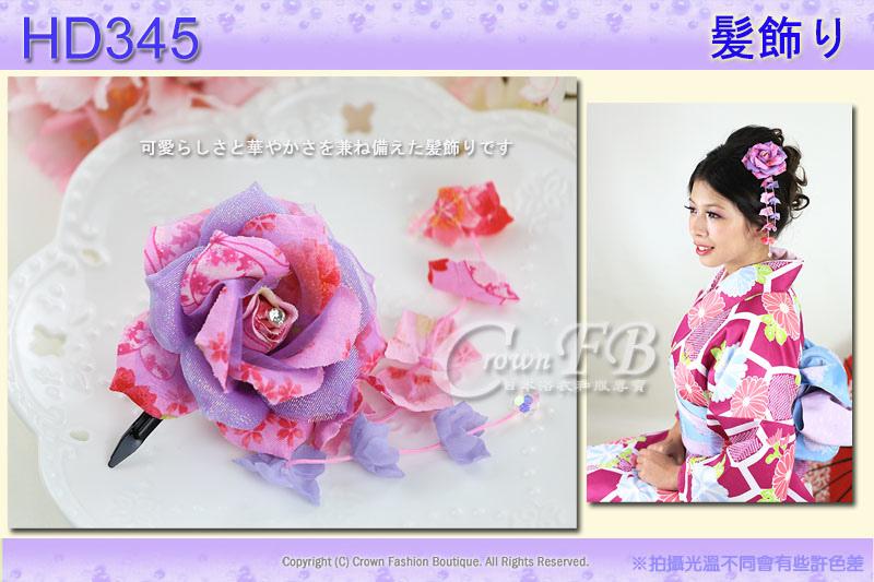【番號HD345】浴衣和服配件~頭花髮飾~紫色桃紅色花朵垂飾~日本帶回1.jpg