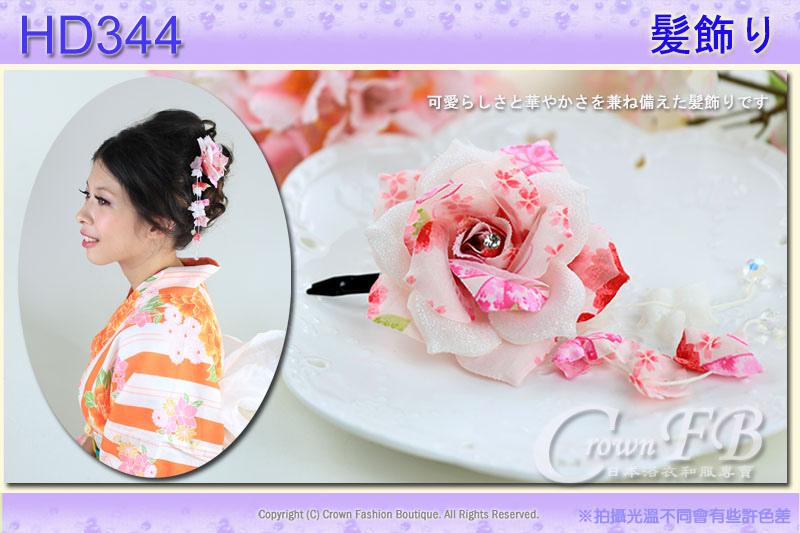 【番號HD344】浴衣和服配件~頭花髮飾~粉白色花朵垂飾~日本帶回.jpg