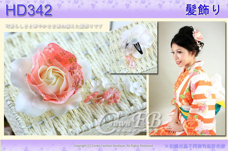 【番號HD342】浴衣和服配件~頭花髮飾~粉橘色花朵垂飾~日本帶回2.jpg
