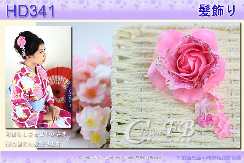 【番號HD341】浴衣和服配件~頭花髮飾~粉紅色花朵垂飾~日本帶回1.jpg