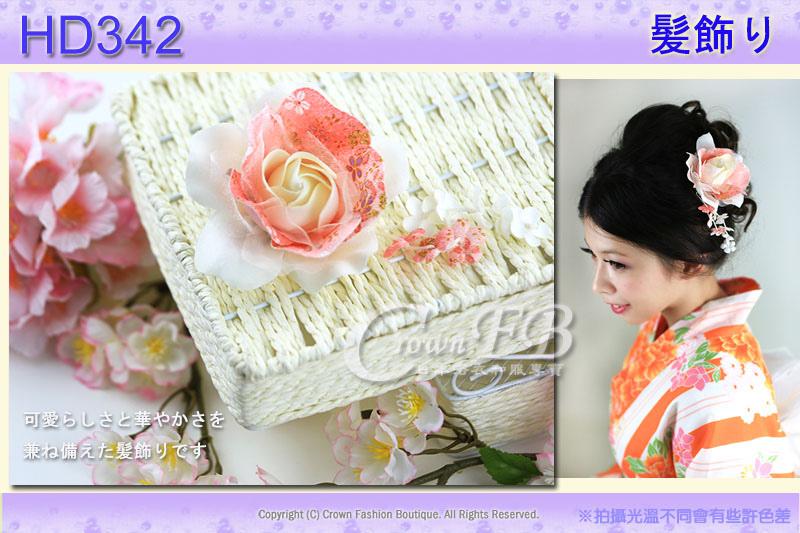 【番號HD342】浴衣和服配件~頭花髮飾~粉橘色花朵垂飾~日本帶回1.jpg