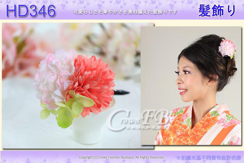 【番號HD346】浴衣和服配件~頭花髮飾~粉橘色粉白色花朵垂飾~日本帶回1.jpg