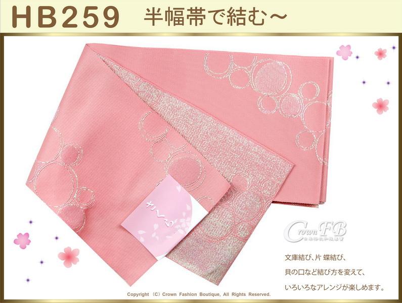 【番號HB-259】日本浴衣和服配件-半幅帶-粉紅色底銀蔥圖案~㊣日本製-1.jpg