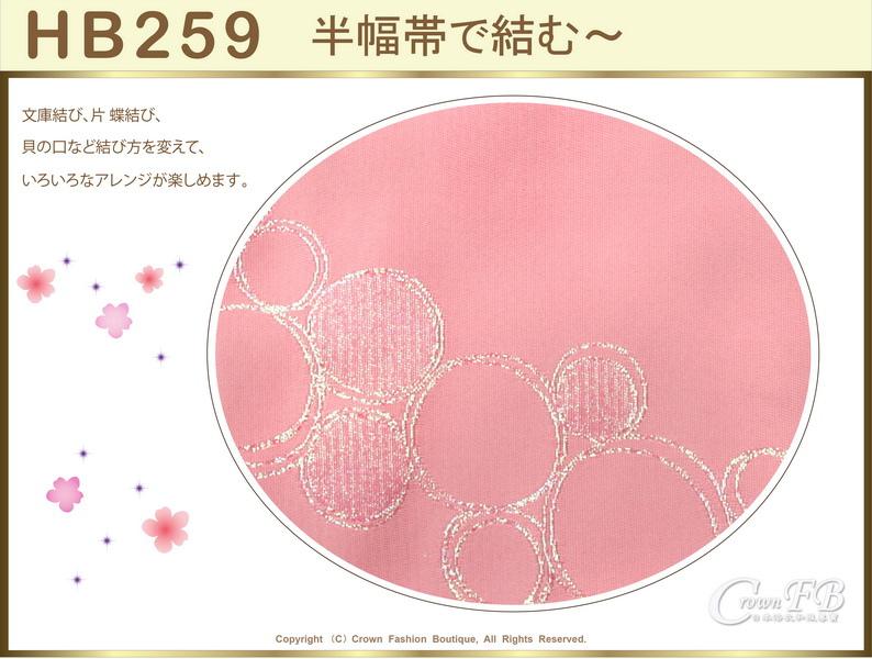 【番號HB-259】日本浴衣和服配件-半幅帶-粉紅色底銀蔥圖案~㊣日本製-2.jpg