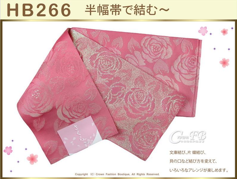 【番號HB-266】日本浴衣和服配件-半幅帶-粉色系底玫瑰圖案繡銀蔥~㊣日本製-1.jpg