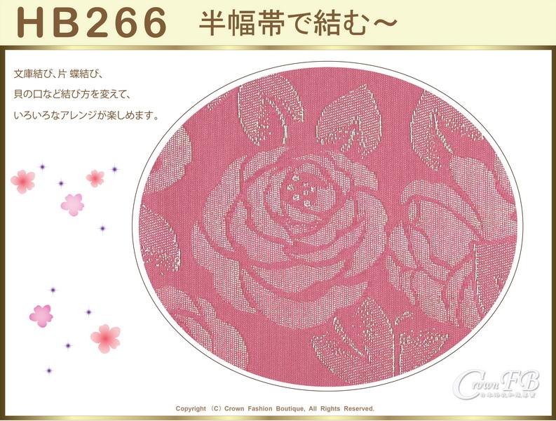 【番號HB-266】日本浴衣和服配件-半幅帶-粉色系底玫瑰圖案繡銀蔥~㊣日本製-2.jpg