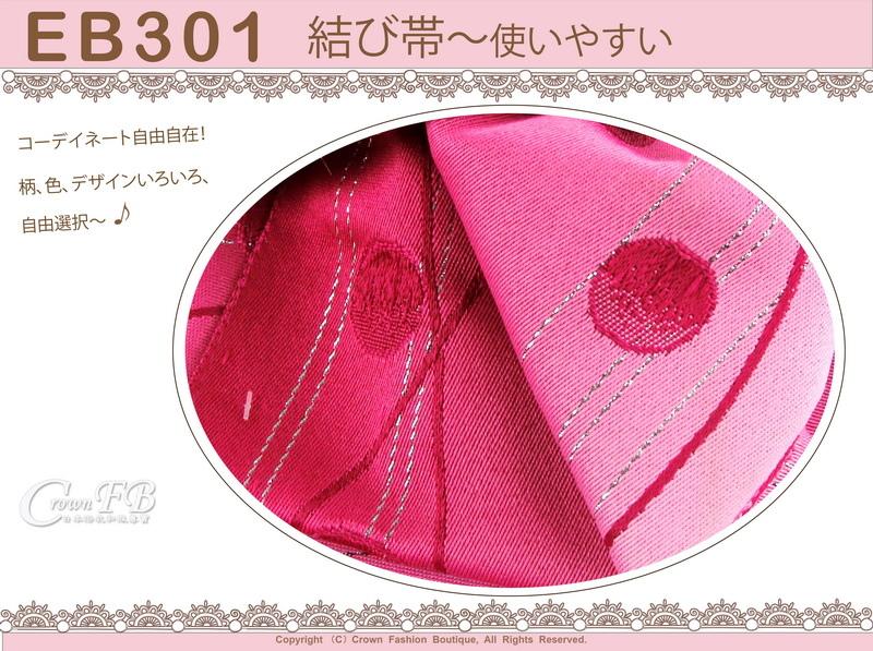日本浴衣配件-【EB301】漸層粉色底銀蔥%26;水玉刺繡-定型蝴蝶結-2.jpg