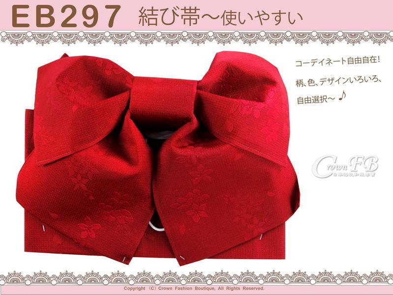 日本浴衣配件-【EB297】紅色底櫻花刺繡-定型蝴蝶結-1.jpg