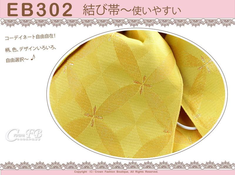 日本浴衣配件-【EB302】黃色底刺繡圖案-定型蝴蝶結-2.jpg