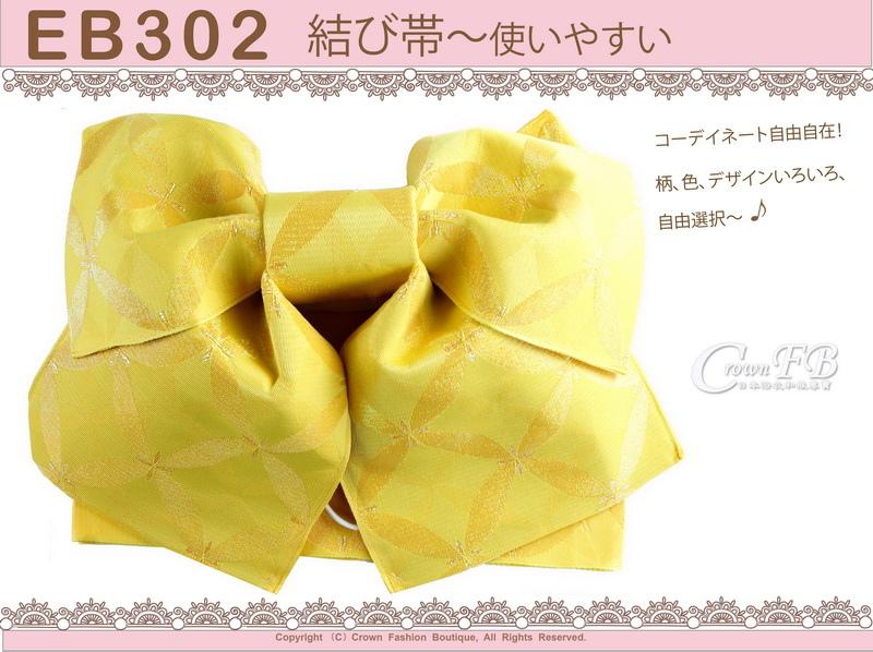 日本浴衣配件-【EB302】黃色底刺繡圖案-定型蝴蝶結-1.jpg